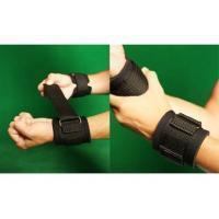 BRAVE WEIGHT LIFTING WRIST PROTECTER